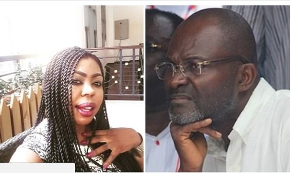 Anas Paid Afia Schwarzenegger To Insult Me - Kennedy Agyapong