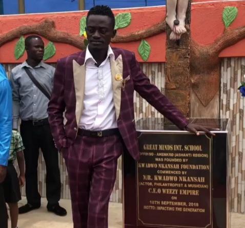 Kwadwo Nkansah Lilwin Opens His Ultramodern School In Kumasi