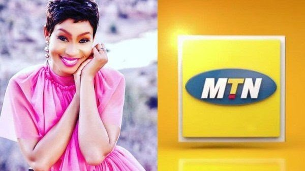 Meet The Beautiful Woman Behind MTN's Customer Care Voice