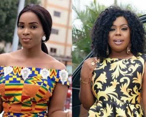 Afia Schwarzenegger Calls For The Arrest Of Benedicta Gafah