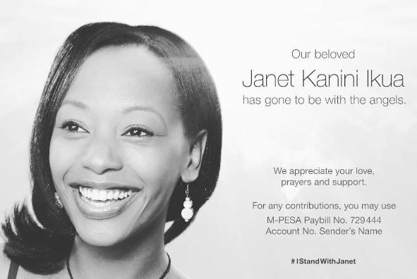 Janet Ikua