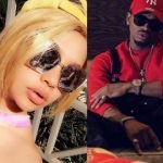 BA6F68E4 D6D5 4FCB 8610 9BB4750DAFA2 150x150 - Diamond Platnumz back with his old flame?