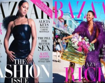 Huddah Monroe to be a part of US Harper's magazine but miss the coveted cover girl