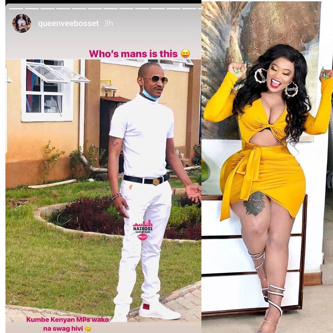 Vera thirsting over Babu Owino