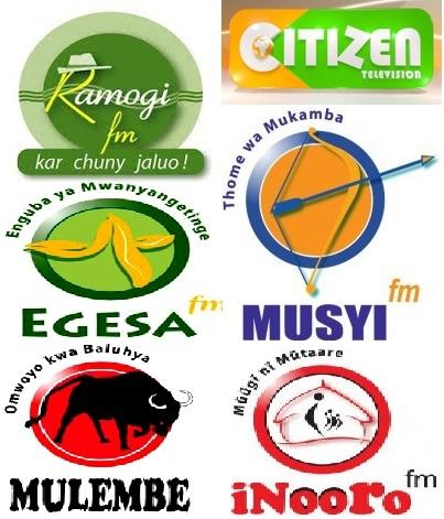 Image result for ROYAL MEDIA SERVICE KENYA