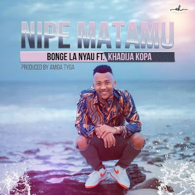 Nya song download live at the duncan showroom song online only.