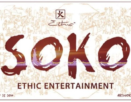 Ethic Entertainment – SOKO