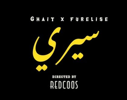 Ghait - Siri Ft Furelise