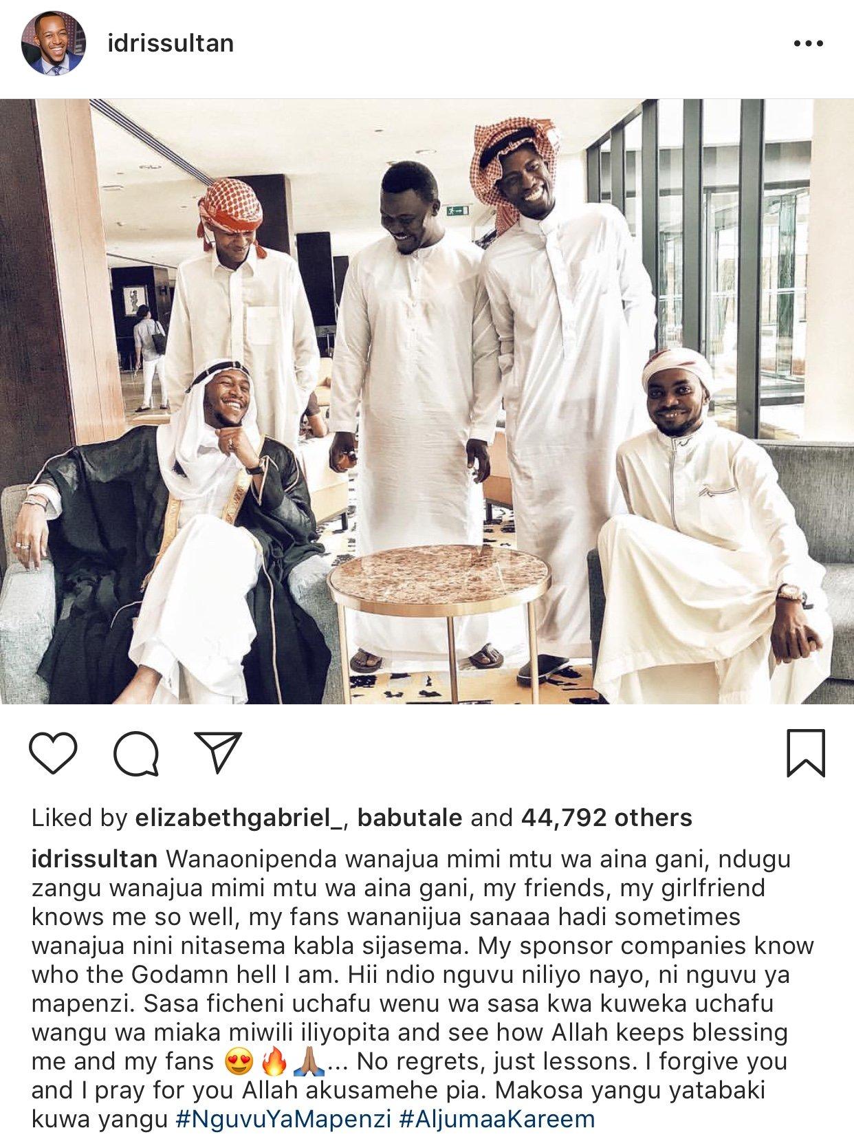 Idris Sultan Afungukia Picha Yake Ya Utupu