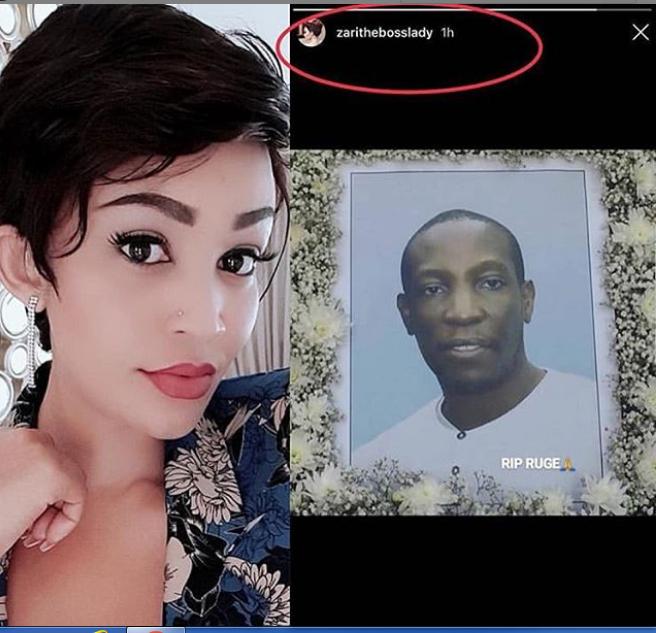 Zari Aguswa na Kifo cha Ruge Mutahaba.