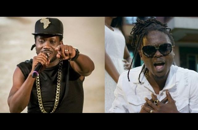 """Bebe Cool Is a Very Old Man"", Says Weasel"