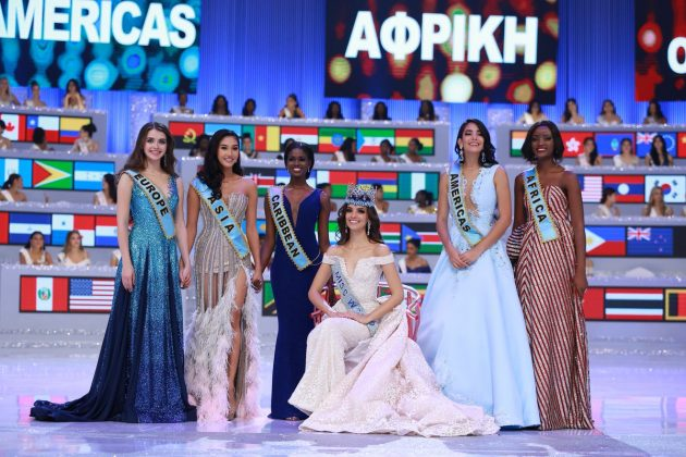 PHOTOS : The night  Quinn Abenakyo was crowned Miss World Africa