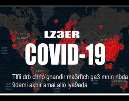 LZ3ER - COVID 19 - ( PROD BY 88YOUNG)