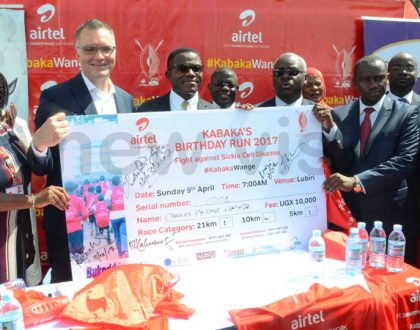 The Kabaka's Run 2018 Launched